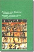 Amharic Onomastics