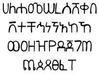 Ethiopic Dire Dawa