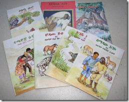 Amharic books for children