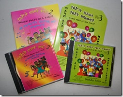The life of Childhood CDs