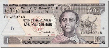 In September 2010 The National Bank Of Ethiopia Released New 1 Birr Coin That Will Replace Old Banknote Hoping To Save Some Money Since A