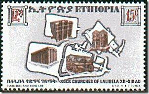 Ethiopia 1970's stamp