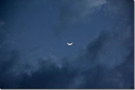 African Moon at Wajela