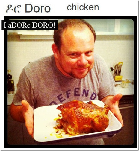 "My chicken-doro ""mem"""