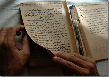 manuscripts of Timbuktu, Mali